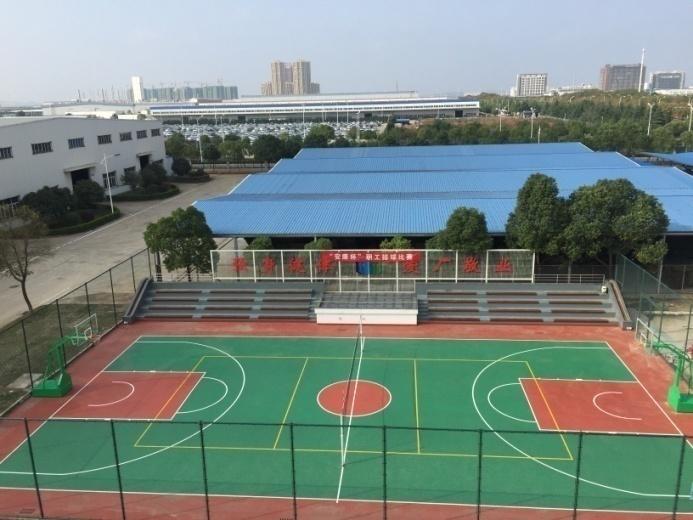 公司籃球(qiu)場